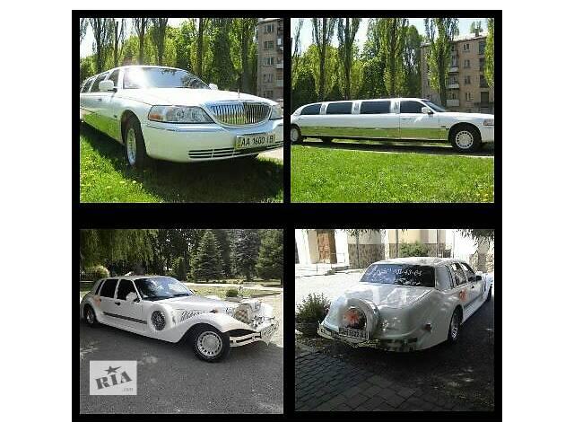 продам лимузин лимузин Свадебный кортеж бу в Тернополе