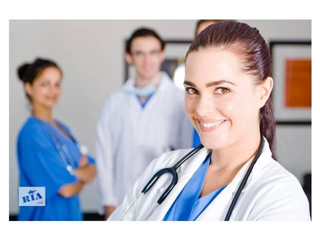 Лицензия на медицинскую практику- объявление о продаже   в Украине