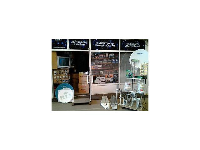 Магазин спутникового оборудования и цифрового телевидения Т2- объявление о продаже  в Харькове