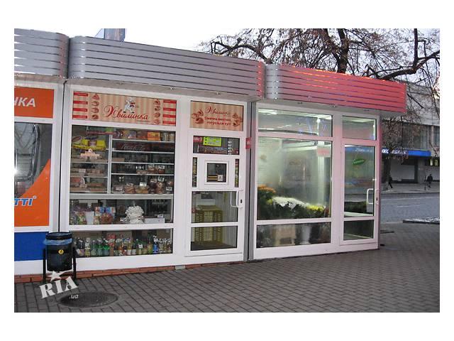 Малые архитектурные формы ( МАФ )- объявление о продаже  в Киеве