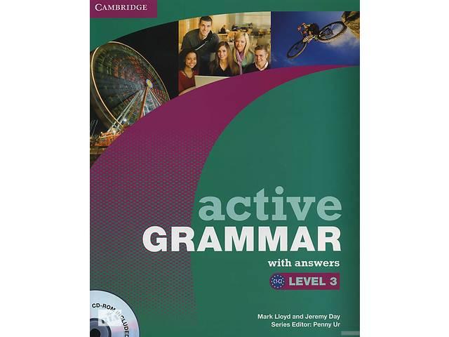 Level гдз 1 grammar active