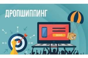 Рекламы в интернете