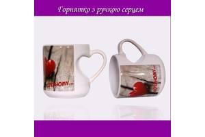 Друк на чашці