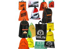 Пошив сумок,рюкзаков на заказ, партии брендированной продукции - для праздников, квестов, промо акций