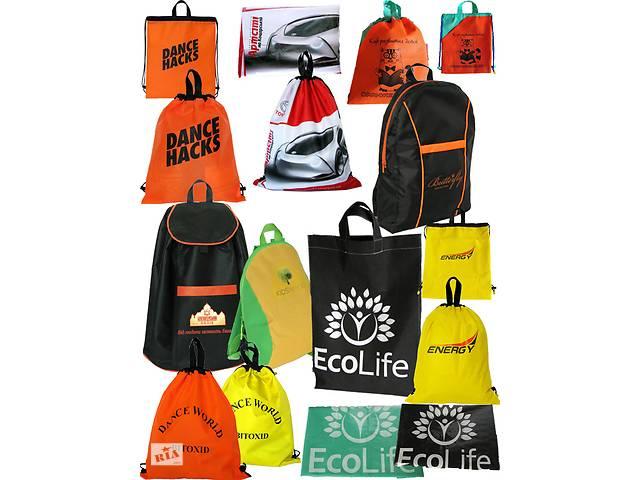 бу Пошив сумок,рюкзаков на заказ, партии брендированной продукции - для праздников, квестов, промо акций  в Украине
