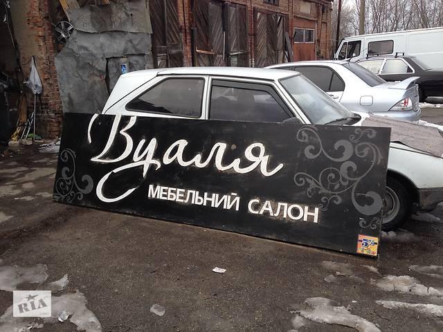 продам Рекламный щит Б/у (основа) бу  в Україні