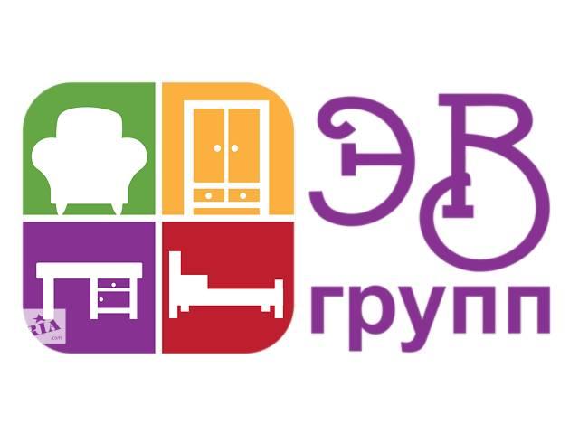 бу Мебель на все случаи жизни в Днепре (Днепропетровск)