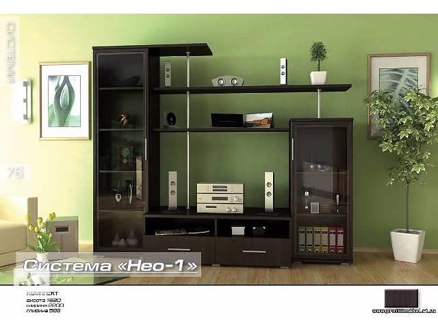 продам Мебель для гостиной Стенки новый  Нео 1,2,3,4 бу в Киеве