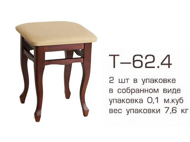 купить бу Мебель для кухни табуреты Новый в Львове