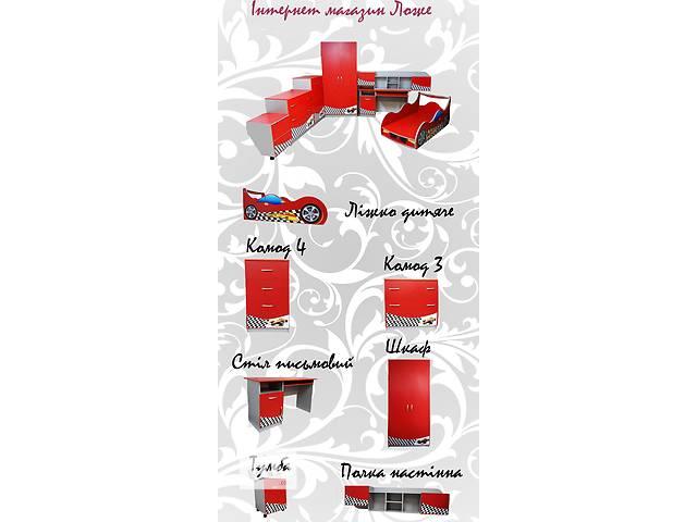 Мебель для детской комнаты. Бесплатная доставка по Украине!!!- объявление о продаже  в Луцке