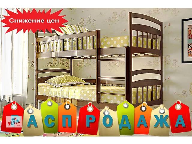 купить бу Мечта каждого ребенка! Двухъярусная кровать Карина от производителя! в Киеве