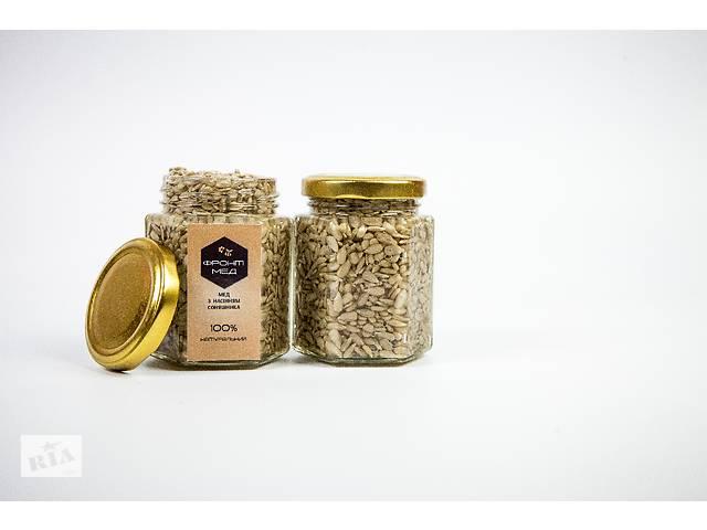 Мед с семечками подсолнуха- объявление о продаже  в Шепетовке