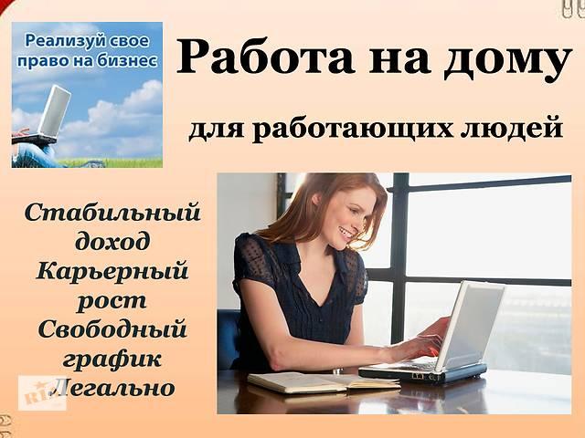 купить бу Менеджер интернет-магазина  в Украине