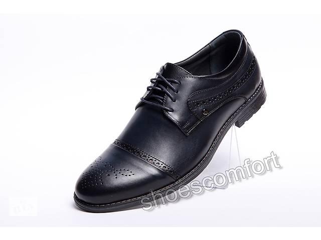 Класичні шкіряні чоловічі туфлі в стилі Оксфорд темно-сині- объявление о  продаже в Вознесенську ad85ec4fcc37c