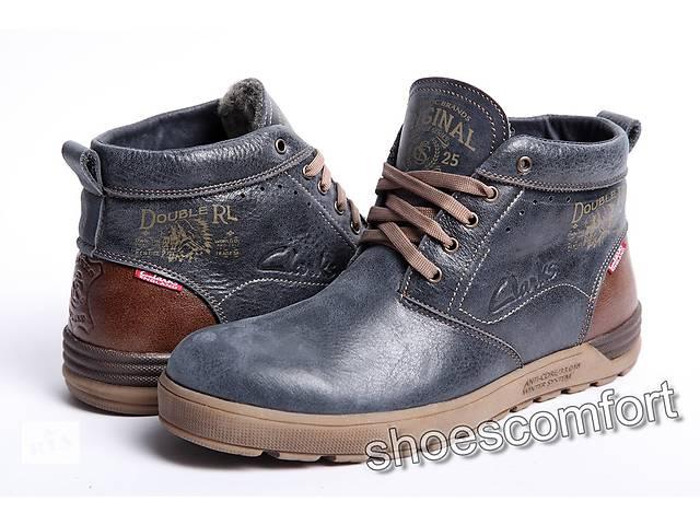 113c9e5f777539 Шкіряні зимові чоботи Clarks Desert Trek Double RL сині - Чоловіче ...