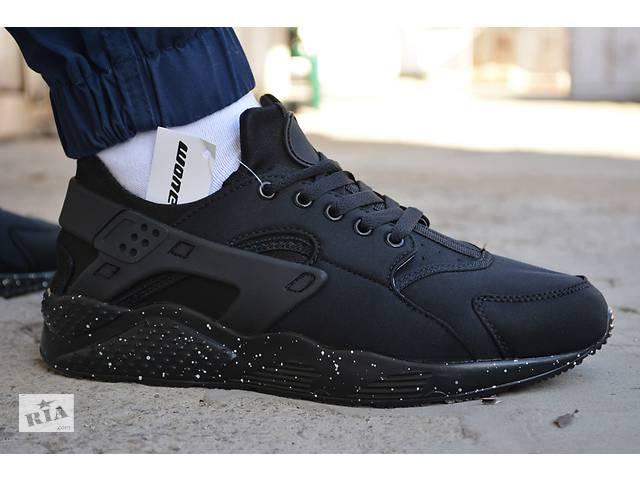 Мужские кроссовки Nike air Huarache black найк хуарачи черные- объявление о продаже  в Южноукраинске