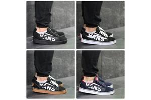 87a9c89f1aa425 Чоловіче взуття : купити Чоловіче взуття Vans недорого або продам ...