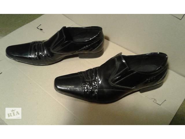 Продам лаковые модельные туфли - Мужская обувь в Харькове на RIA.com 0a63b1e29f544