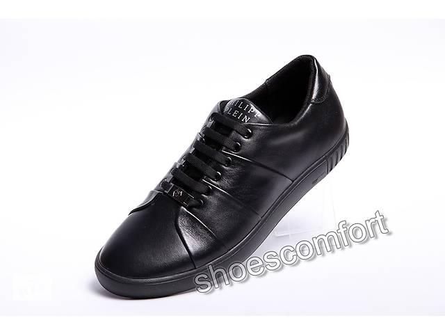 3b64c910afd97 Туфли кожаные мужские Philipp Plein M - 60 черные - Мужская обувь в ...