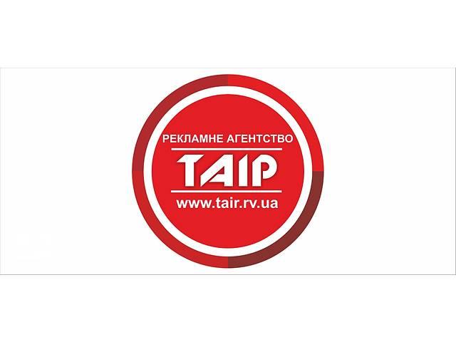 Менюхолдеры - акриловые подставки под меню, прайсы, акриловые подставки под полиграфию под заказ- объявление о продаже   в Украине