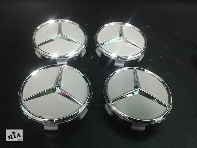 бу Mercedes E-klass W210 Колпачки в оригинальные диски 71 мм (4 шт) в Черновцах