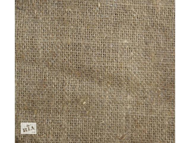 бу утеплитель для растений,мешковина 200, 250 г\м в Киеве