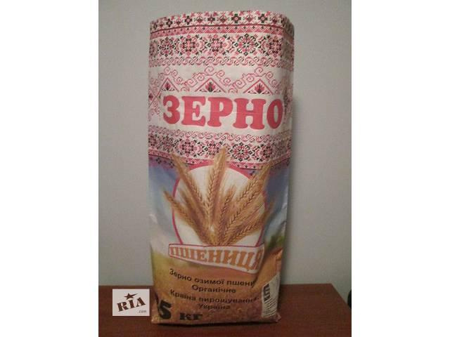 купить бу Мешки для зерна в Киеве