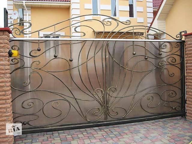 купить бу металоконструкции  в Украине