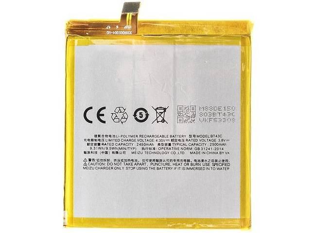 бу Аккумулятор батарея BT43C для Meizu M2 / M2 Mini оригинальный в Дубно