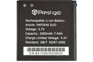 Аккумулятор батарея для Prestigio MultiPhone PAP 3540 оригинальный