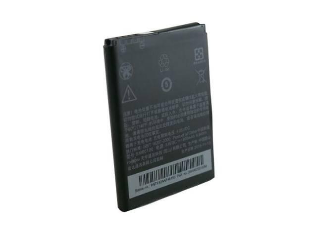 Аккумуляторная батарея EXTRADIGITAL HTC One SV (Original, 1800 mAh) (BMH6403)- объявление о продаже  в Києві