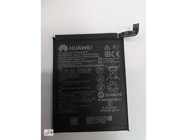 бу Аккумуляторная батарея HB486486ECW для Huawei P30 Pro orig в Киеве