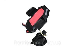 Держатель для телефона (на ножке):Красный