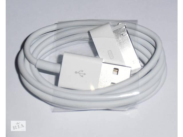 бу Оригинал кабель зарядка iPhone 4 4s iPad 2 3 iPod nano Classic телефон в Кременчуге