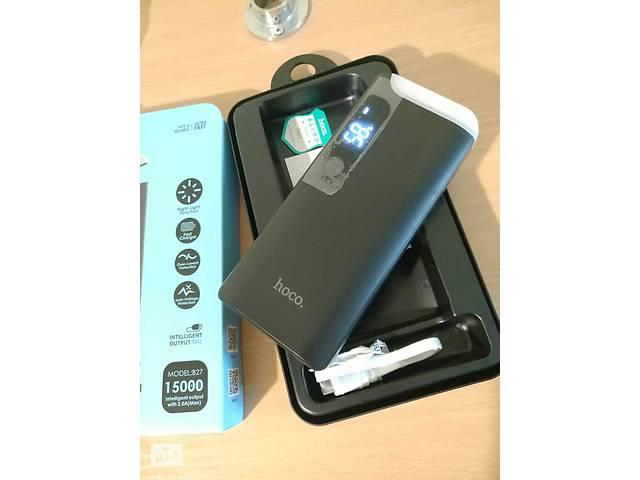 продам Портативное зарядное устройство Рower Вank HOCO B27 PUSI MOBILE 15000MAH BLACK бу в Львові