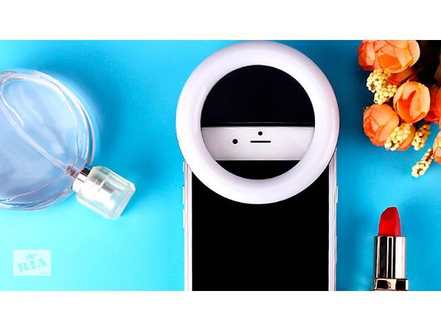 бу Selfie Ring Светодиодное кольцо для селфи RK-14 черное, розовое, белое в Днепре (Днепропетровск)