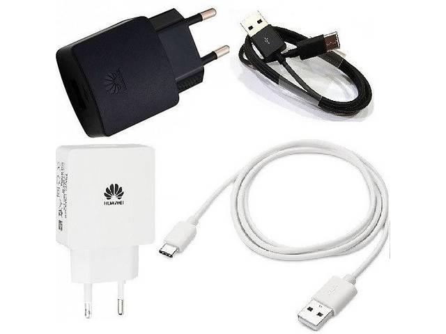 продам Сетевое зарядное устройство зарядка Huawei (Mate) Type-C 2 в 1 оригинал для бу в Киеве