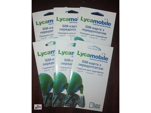 купить бу Сім-карти Lycamobile в Києві
