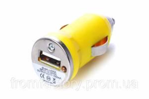 Зарядка автомобильная (1 USB/ 1A) разные цвета:Желтый