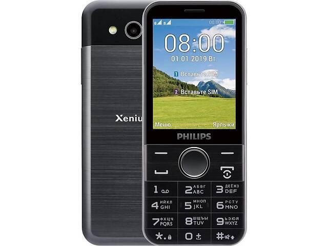 бу Мобильный телефон PHILIPS Xenium E580 Black в Киеве