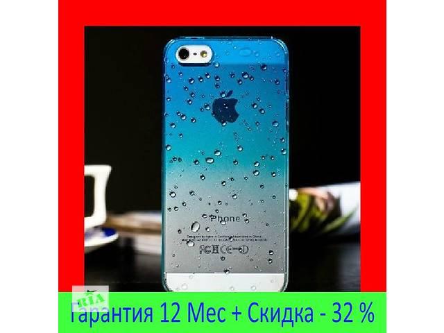 продам Новий IPhone 7 + Гарантія 12 міс + Чохол і Скло айфон 4s/5s/5c/5/7/7+ бу в Дніпрі (Дніпропетровськ)