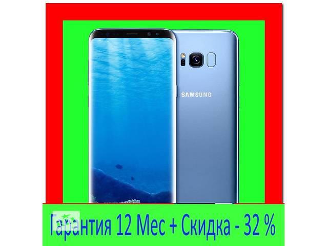 Новый Samsung Galaxy S8 2017 + Гарантия 12 мес  самсунг - объявление о продаже  в Одессе