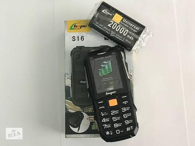 a98976cc0eacd Противоударный мобильный телефон Land Rover S16 2SIM 20 000 мА/ч