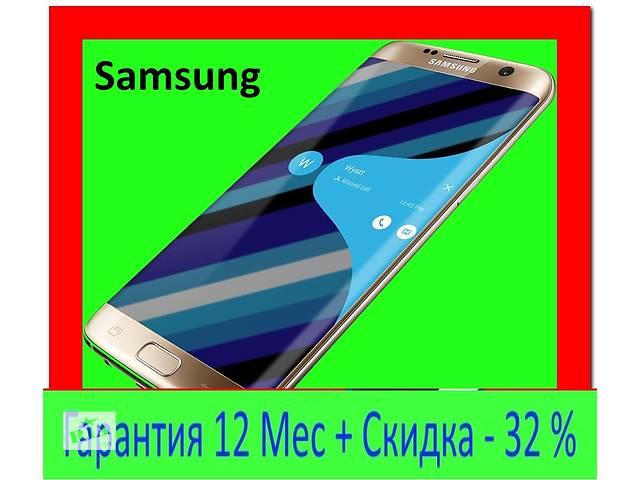бу Samsung Galaxy Maxwell Gold (S7-4X21) + Подарки ! в Івано-Франківську