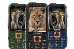 Нові Іміджеві мобільні телефони Land Rover
