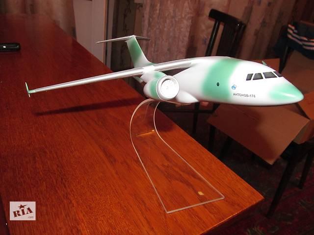 бу Модель самолета Ан-178 (1:100, камуфляж) в Киеве