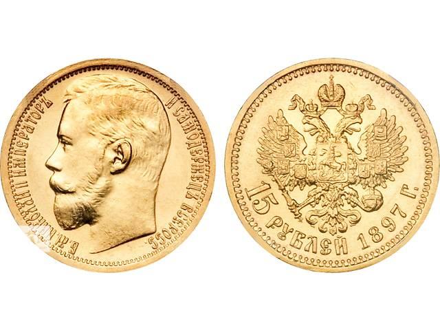 Монеты золотые, серебренные.- объявление о продаже  в Киеве