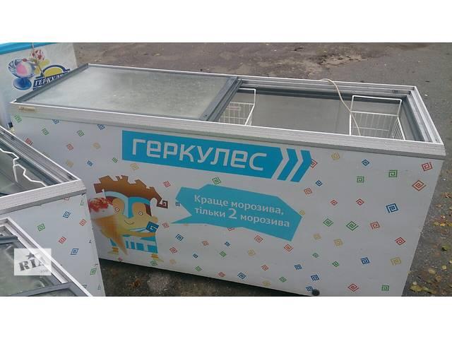 купить бу Морозильные камеры Ларь в Днепре (Днепропетровск)