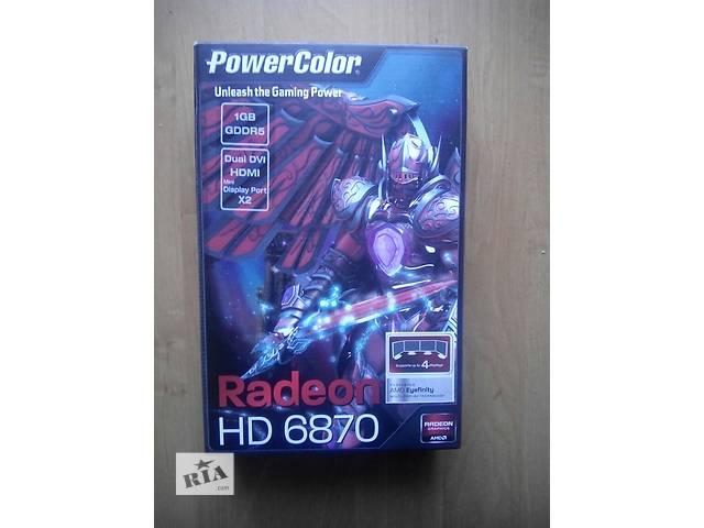 бу Мощная игровая видеокарта ATI Radeon 6870 1gb 256bit (Бюджетная) в Харькове