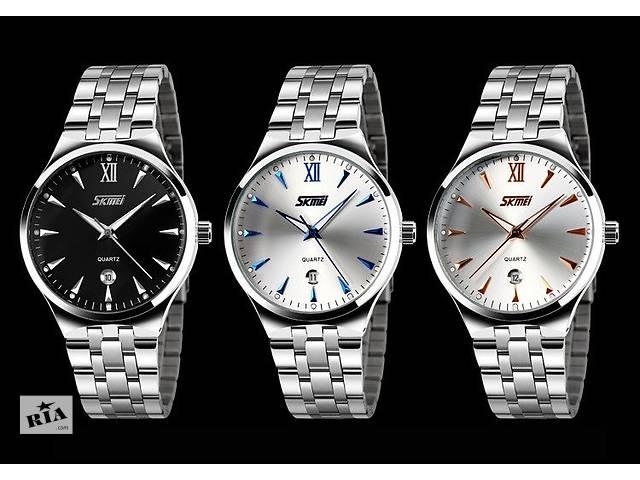 купить бу Мужские наручные часы SKMEI Gold Silver Black Гарантия! в Кривом Роге (Днепропетровской обл.)